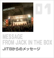 JITBからのメッセージ