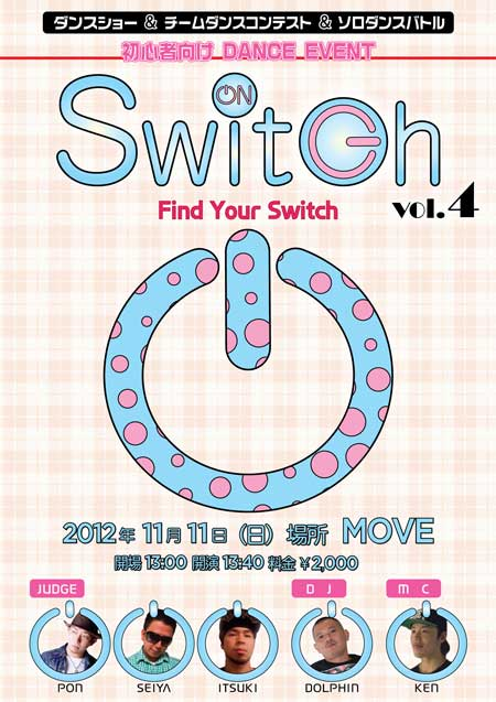 Switch-vol4
