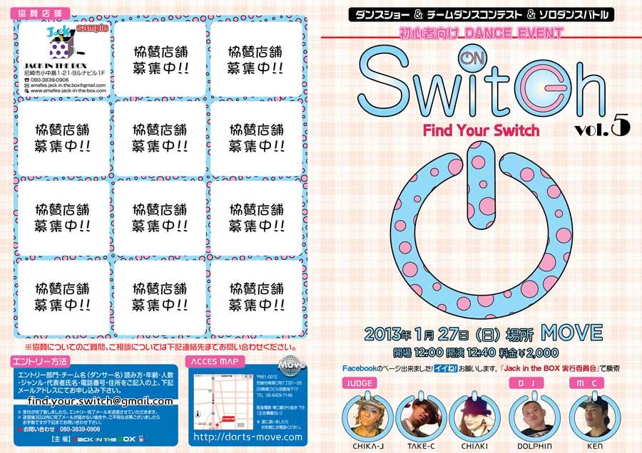 Switch-vol5