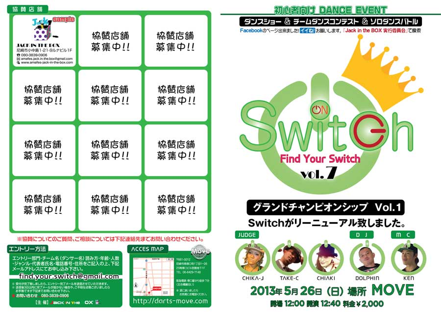 Switch-vol7