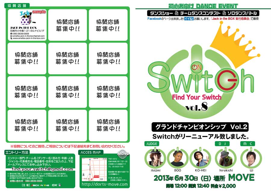 Switch-vol8
