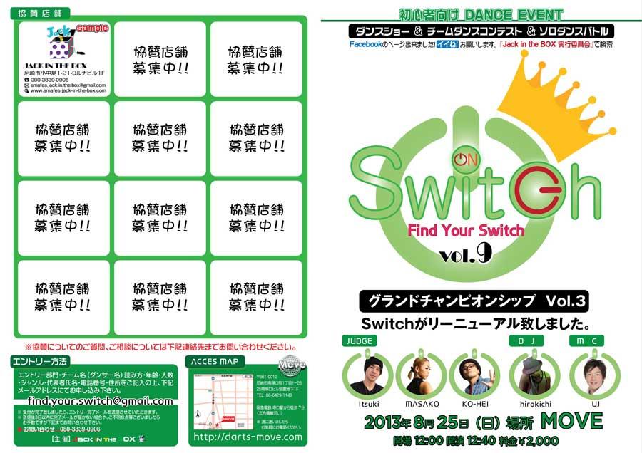 Switch-vol9