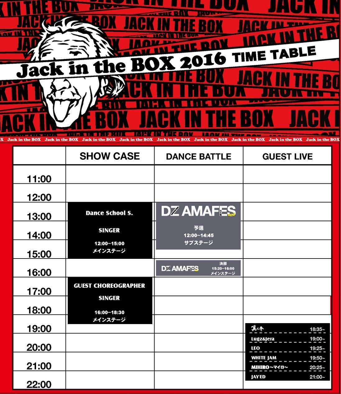 jack-in-the-box2016-timetable